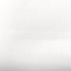 Tecido Popeline Branco